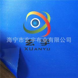 500D高强度细压纹PVC运动箱包夹网 防水包