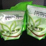 颗粒和粉末三氯蔗糖有什么区别 原货三氯蔗糖厂家大量销售