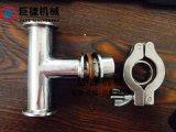 不鏽鋼KF三通,衛生級KF接頭,不鏽鋼真空三通