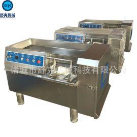 全自動液壓式550型切肉丁機器牛肉骨肉相連自動切丁機器廠家