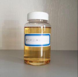 德莱美挥发性防锈油 快干金属防锈油防锈润滑剂