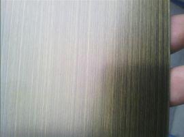 供应不锈钢仿青古铜拉丝板