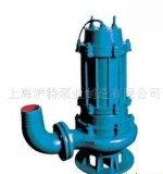 QW(WQ)型无堵塞排污潜水泵