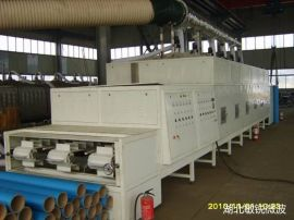 微波化纤纸管干燥设备