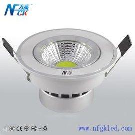 供应 5W LED天花灯 质保三年 3W 7W COB**白色天花灯射灯咖啡厅餐厅专用灯具厂家