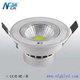 供應 5W LED天花燈 質保三年 3W 7W COB高檔白色天花燈射燈咖啡廳餐廳專用燈具廠家