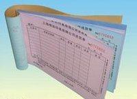 联单票据收据定制印刷