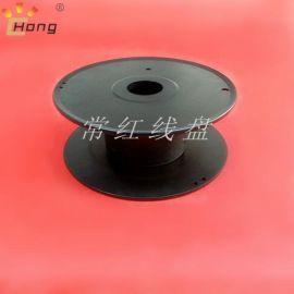 **线盘厂商供3D打印线盘 塑胶线盘