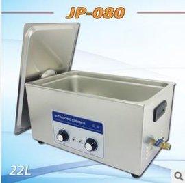 五金零件超声波清洗机JP-080
