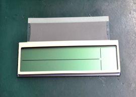 富相-SGD-LCD-T8002-lcd screen-顯示器