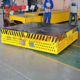 侧翻电动平推车 平板道轨车 车间自动搬运台车