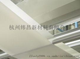 供应背光板,导光板,面板保护膜