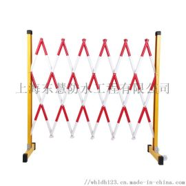 移动式玻璃钢绝缘可伸缩护栏