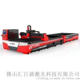 开放式1000-3000W激光切割机双平台