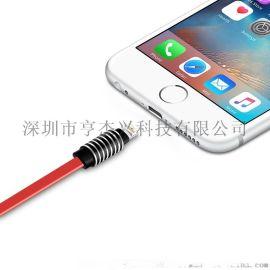 微公子苹果数据线手机快充PTE注塑线材