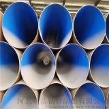 陝西 加強級防腐鋼管 大口徑內外防腐鋼管