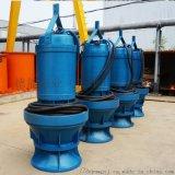 水泥井筒安裝軸流泵及預埋件