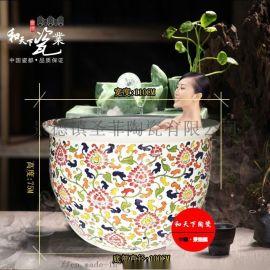 紫砂负离子浴缸负离子养生汗蒸魔缸排毒宝莲花养生座
