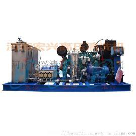 宏兴供应蒸发器高压清洗机 换热器管道清洗机