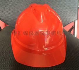 西安玻璃钢安全帽