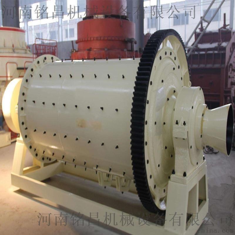 定制中大型陶瓷衬板硅酸盐球磨机耐火材料矿渣球磨机