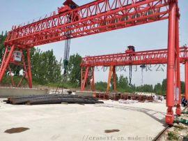 定做5吨5TL型LD型LDA型电动单梁桥式起重机