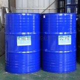 肉桂酸乙酯大量现货供应