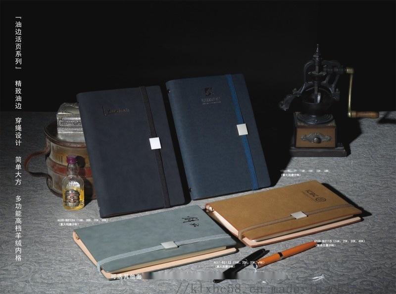 廈門仿皮筆記本製作、廈門仿皮記事本製作