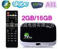 外单热销 全志A31S四核八显电视盒 CS918S网络播放器麦克风wifi蓝牙3G 带摄像头