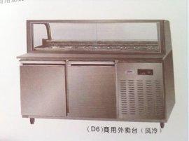 冷藏操作台 厨房冷藏工作台 西餐厅操作台 工作台冷柜
