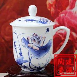 会议纪念陶瓷茶杯,定做会议喝水茶杯