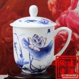 會議紀念陶瓷茶杯,定做會議喝水茶杯