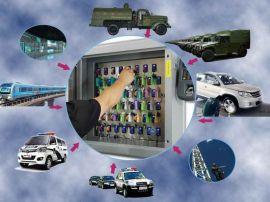智能汽车钥匙管理柜,兰德华钥匙柜