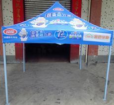 台州 市场摆摊 广告展览 可伸缩户外野营帐篷 3m*3m*15kg