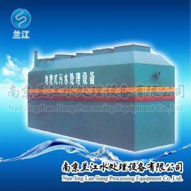 **一体化地埋式污水处理设备 环保设备