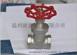不锈钢丝扣闸阀Z15W 不锈钢内螺纹闸阀