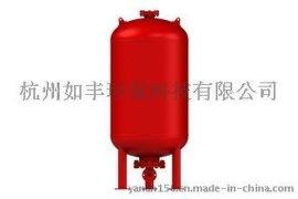 隔膜式气压罐供水系统