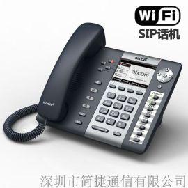 R2LW无线局域网WIFI网络电话机IP电话机个性化**SIP高保真WLAN电话会议使用