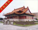 杭州萌蕭   天水市暗釦形式琉璃瓦310型