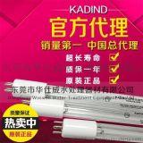 KADIND殺菌燈GPH436T5L/21W 水處理專用滅菌燈