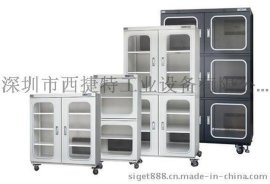工业氮气柜-工业防潮箱-深圳防潮柜厂家直销