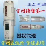 深圳华图温度计USB HE171/HE172/HE173/HE174/HE170温湿度记录仪