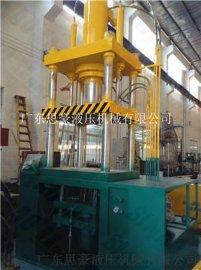 2000吨液压机_价格_模具_图片