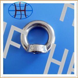 【厂家直销】不锈钢DIN582吊环螺母