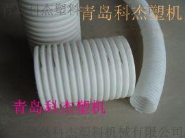 供应青岛波纹管PE PP PVC塑料波纹管设备
