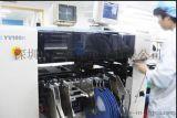 smt加工能力价格 贴片工厂 电路板加工 pcba生产