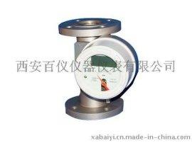 隔爆型金属管浮子流量计, 防爆型金属管浮子流量计