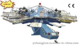 翼展YH系列拖鞋印花机,服装印刷机,书包印花机