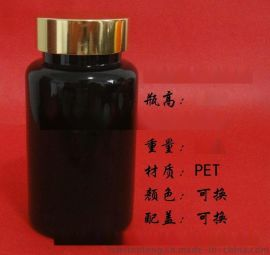 保健品塑料瓶PET广口瓶130cc
