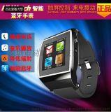 hi watch 智慧手錶手機 安卓手機伴侶藍牙智慧手錶插卡式智慧穿戴